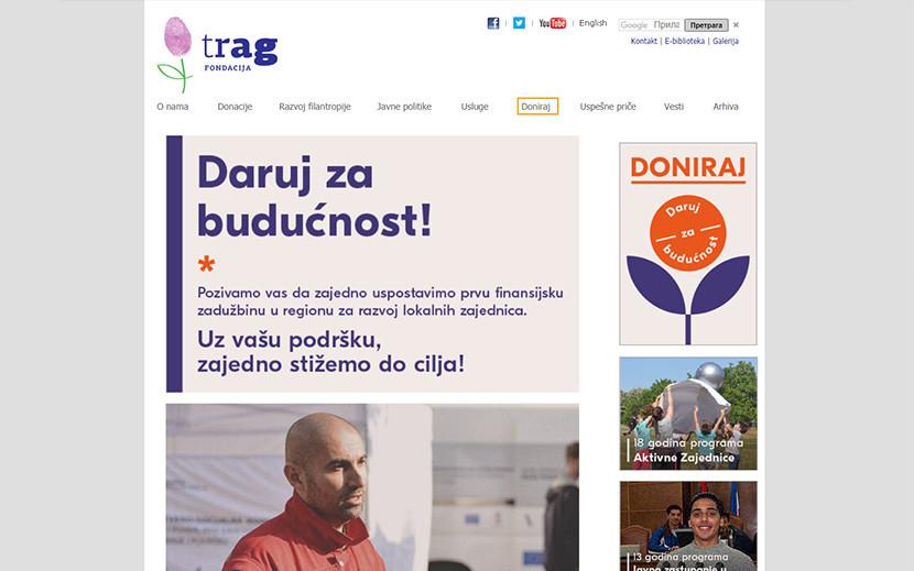 trag-fondacija Izrada sajta